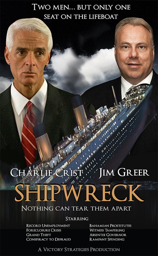 Shipwreck-Poster (1)